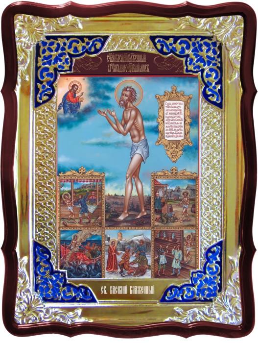 Иконы святых по именам Святой Василий блаженный