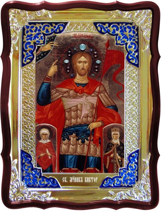Иконы святых мучеников -  Святой Виктор