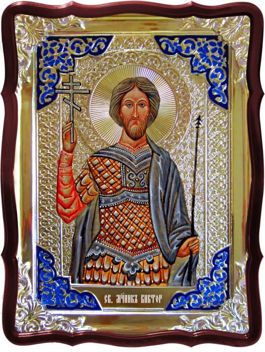 Лики святых на иконах в каталоге -  Святой Виктор