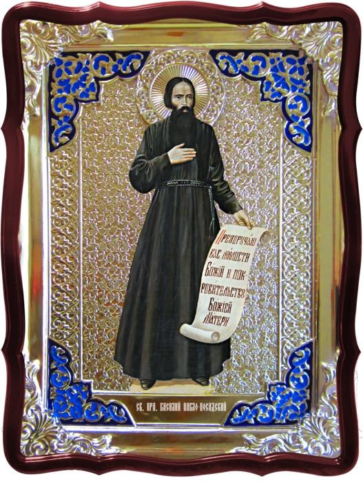 Иконы святых целителей Святой Василий Павлово-Посадский