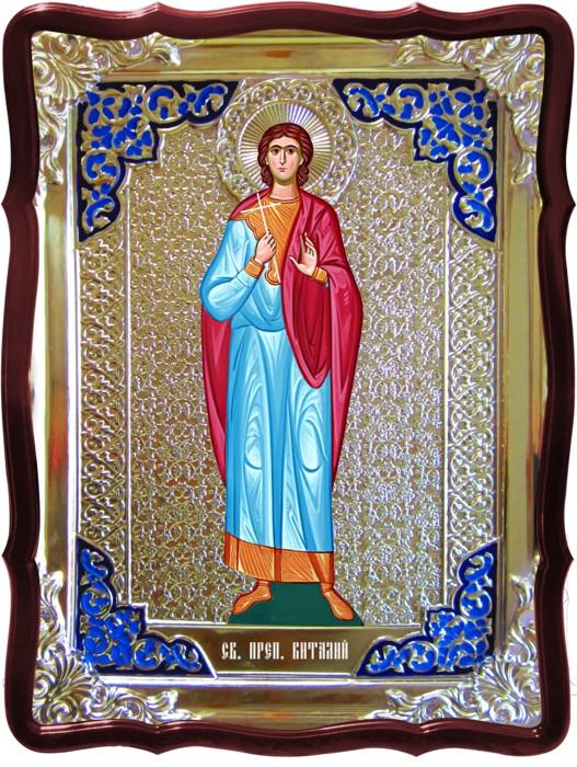 Лики святых и их значение в церкви Святой Виталий