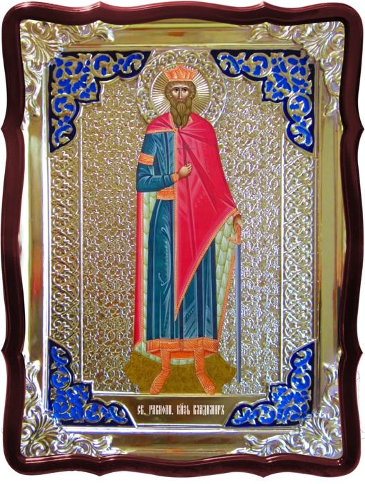 Иконы православной церкви -  Святой Владимир ростовая икона
