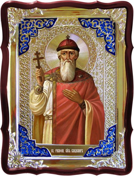 Иконы и их названия в картинках на сайте - Святой Владимир
