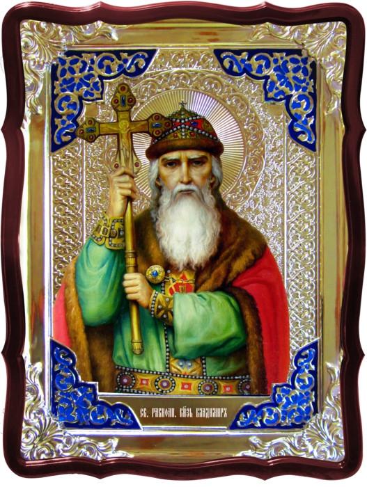 Церковные иконы 80 на 60см:  Святой Владимир