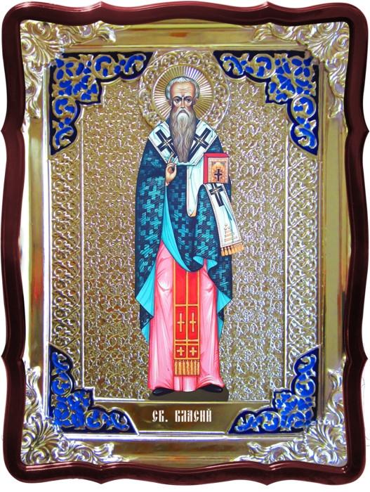 Наши иконы в церкви красиво смотряться - Святой Власий