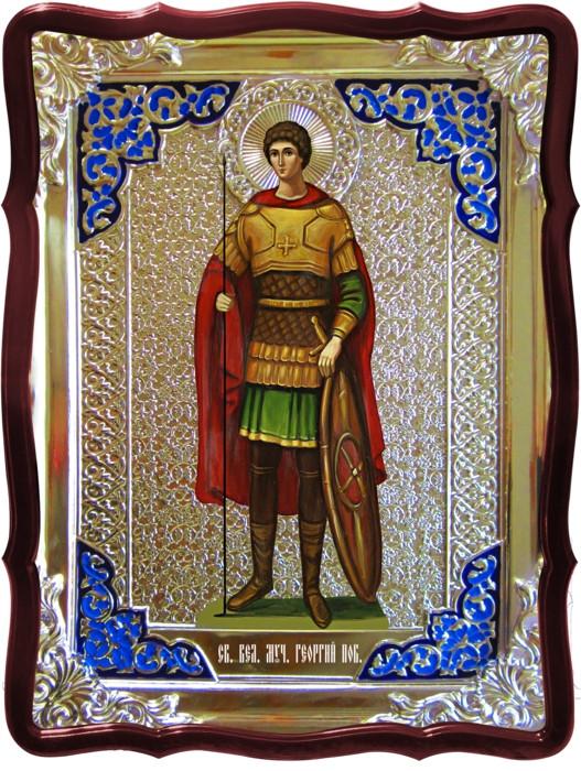 Религия христианство не обходится без иконы Святого Георгия