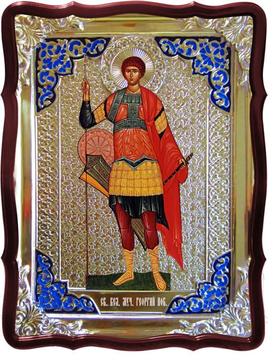 Иконки церковные в магазине:  Святой Георгий