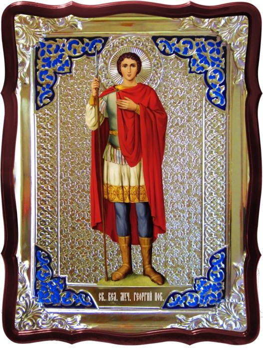 Православный сайт предлагает икону Святой Георгий ростовая