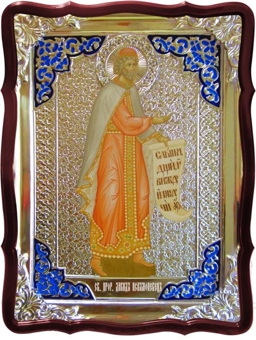 Купить именную икону святого: Святой Давид пророк