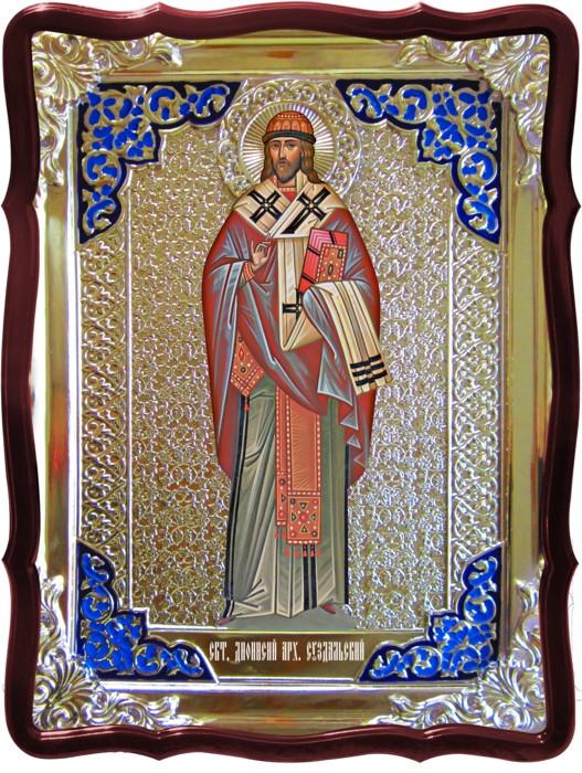 Кто такие святые можно узнать с икон каталога: Святой Дионисий суздальский