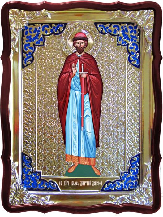 Иконы и их значение для людей -  Святой Дмитрий Донской