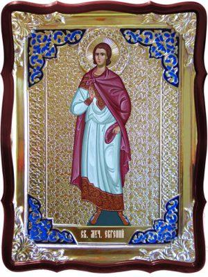 Все иконы православия в нашем каталоге: Святой Евгений