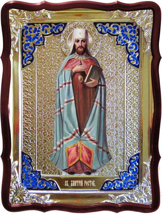 Святые иконы и их значение - Святой Дмитрий Ростовский