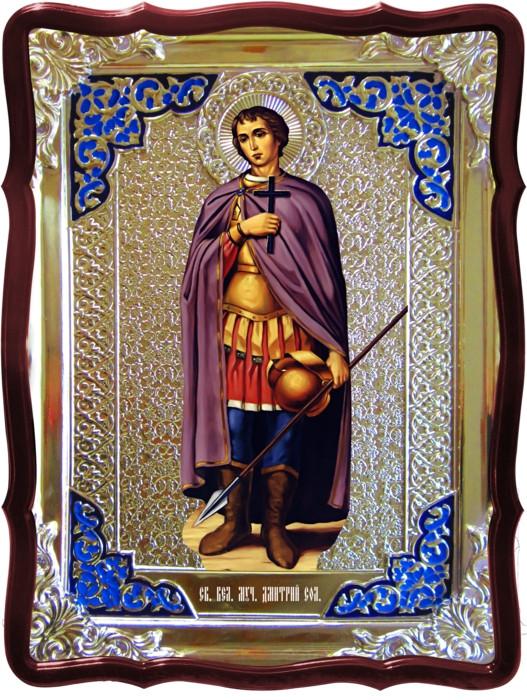 Иконы православные и их значение для людей: Святой Дмитрий Солунский