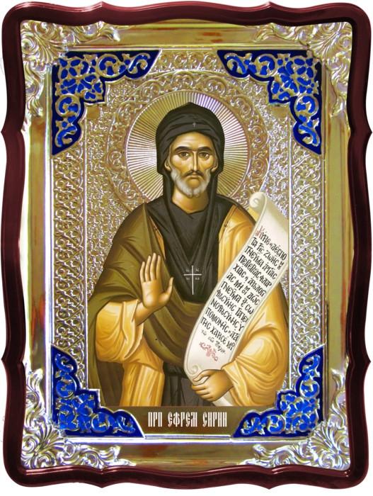 Все православные иконы в каталоге: Святой Ефрем Сирин