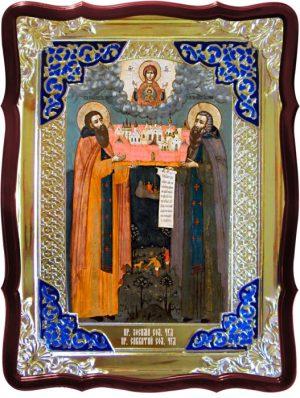 Все иконы православия в нашем каталоге: Святой Зосима и Савватий