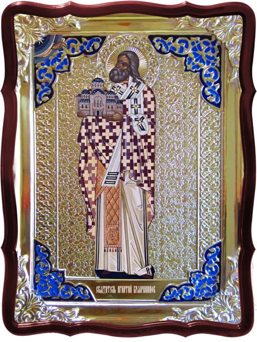 Церковь православная и икона Святого Игнатия Брянчанинова рост.