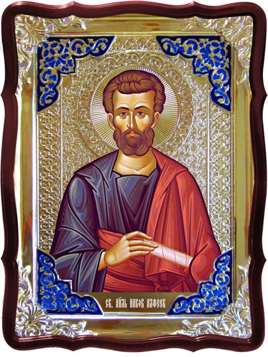 Православные иконы все на заказ в лавке: Святой Иаков Алфеев