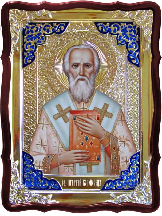 Православная церковь не бывает без икон: Святой Игнатий Богоносец