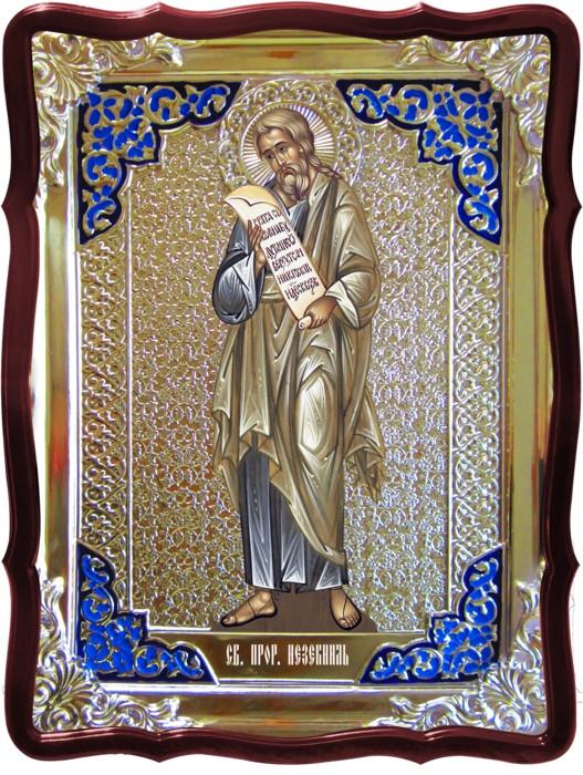 Русь православная почитает икону Святого Иезекиля пророка