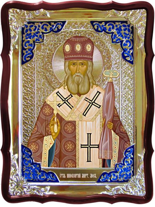 Изображение икон православия в каталоге - Святой Иннокентий Московский