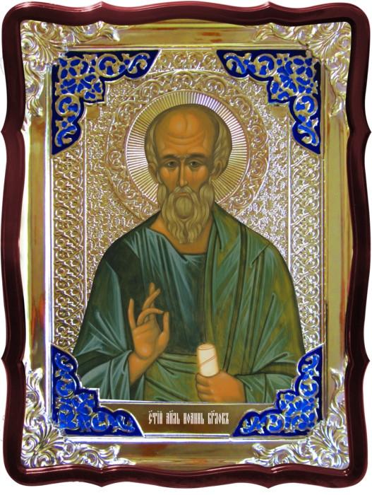 Купить иконы святых покровителей: Святой Иоанн Богослов