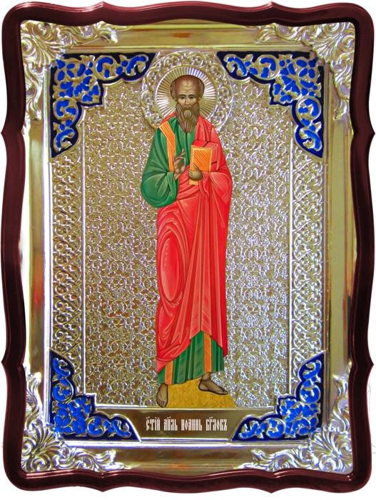 Интернет магазин икон предлагает икону Святого Иоанна богослова