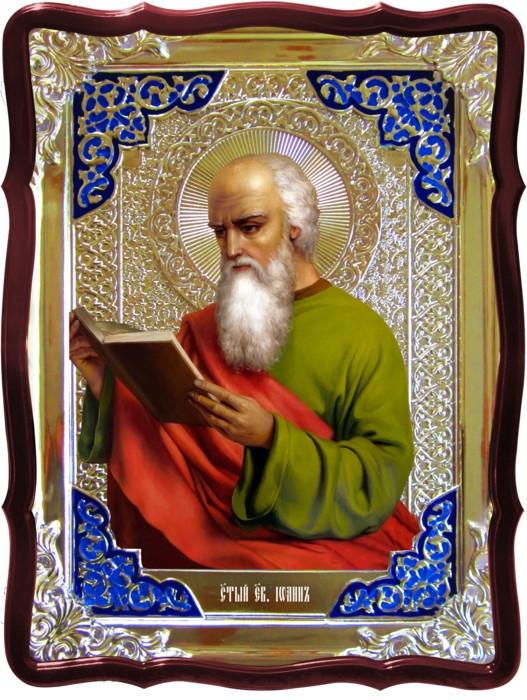 Магазин икон предлагает икону Святой Иоанн евангелист