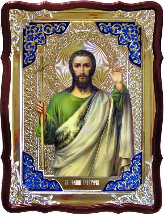 Иконы святых целителей Святой Иоанн предтеча в ризе