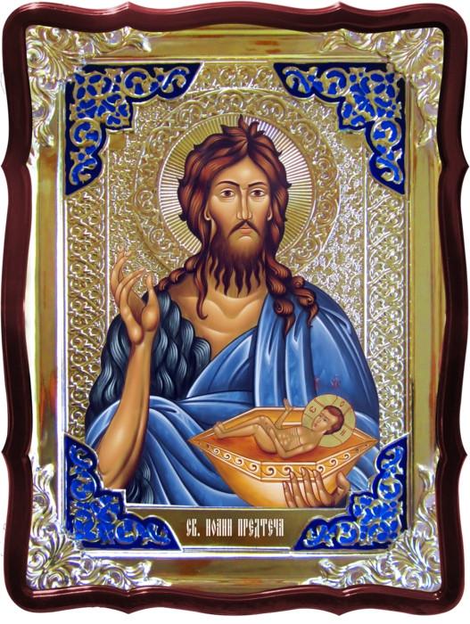Лики святых на иконах -  Святой Иоанн Предтеча с чашей