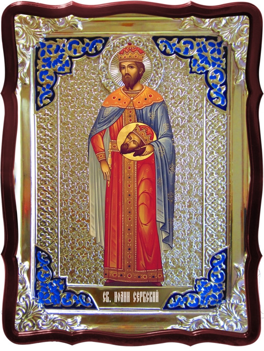 Лики святых на иконах в каталоге -  Святой Иоанн Сербский