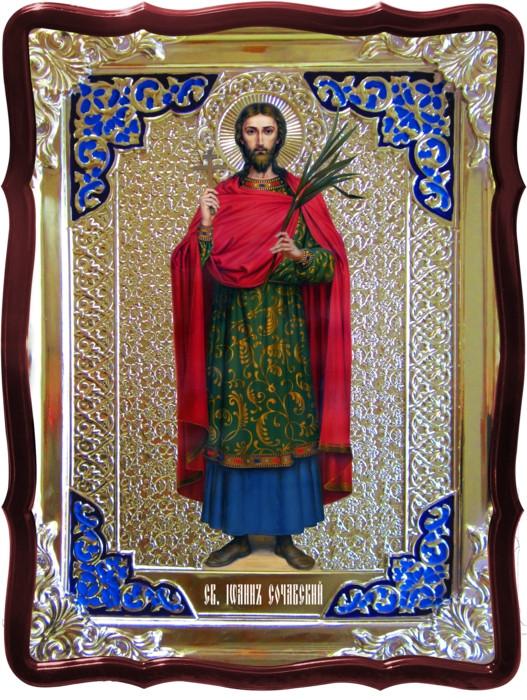 Лики святых - икона Святой Иоанн Сочавский (новый)