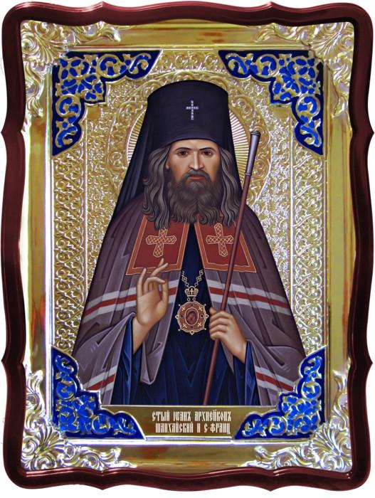 Лики святых в православии: Святой Иоанн Шанхайский Сан-Францисский