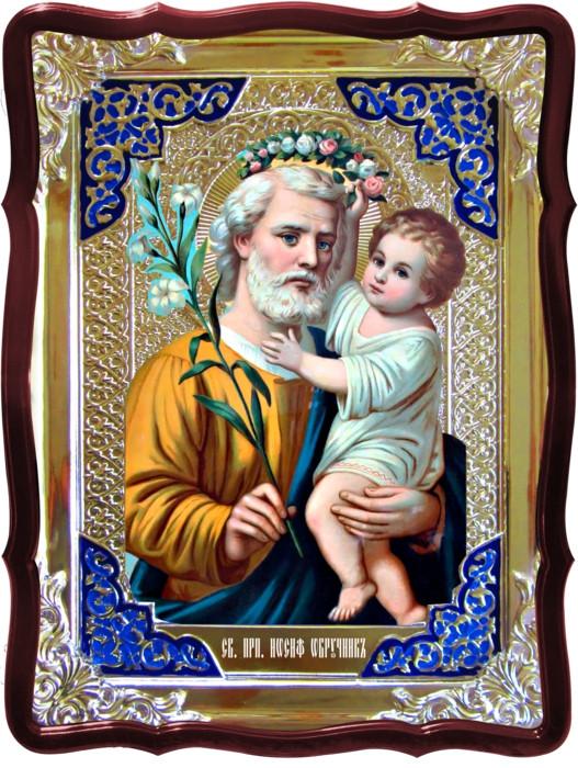 Именные иконы в нашем каталоге - Святой Иосиф обручник