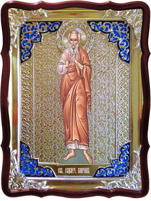 Чудотворные иконы в православии -  Святой Киприан карфагенский