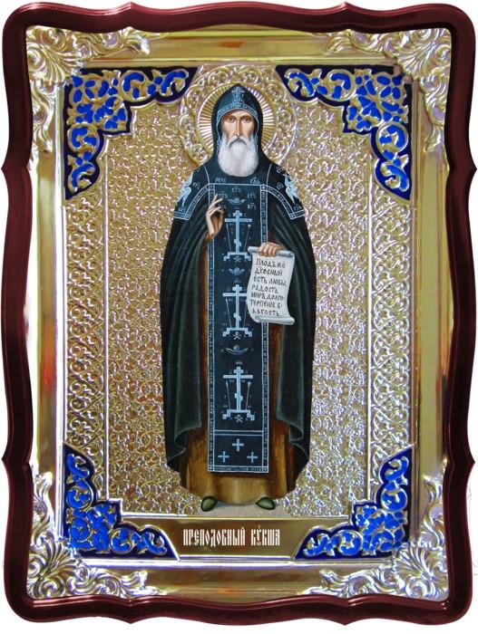 Религия христианство не обходится без иконы Святой Кукша одесский