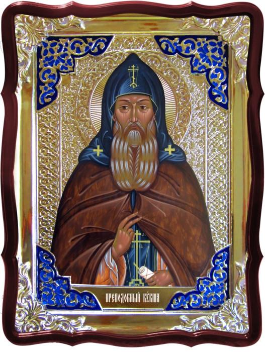 Иконки церковные в магазине:  Святой Кукша одесский