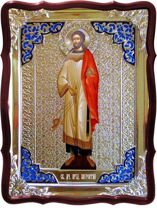 Православный сайт предлагает икону Святого Лаврентия (ростовая)