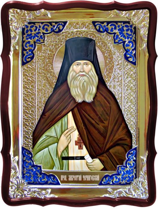 Икона для православного храма Святой Лаврентий Черниговский