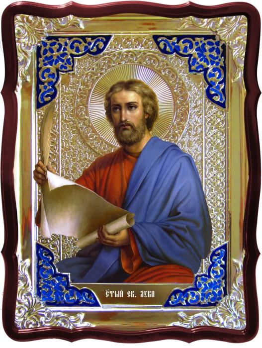 Иконы православные заказать - Святой Лука евангелист