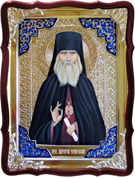 Православные сайты предлагают иконы: Святой Лаврентий Черниговский