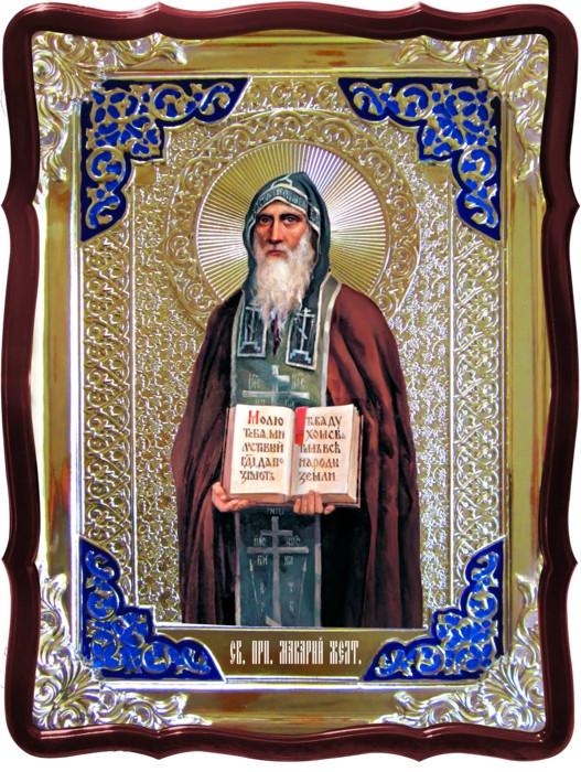 Святые иконы в лавке: Святой Макарий Желтоводский