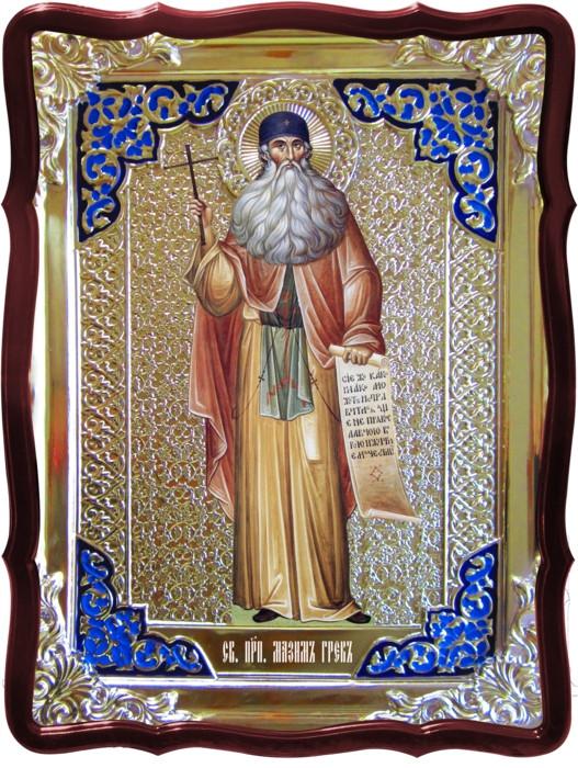 Святые люди на православных иконах: Святой Максим Грек