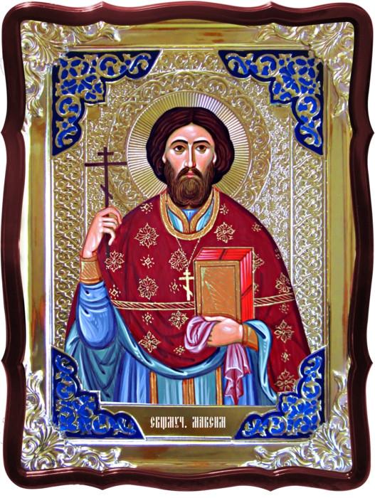 Православные святые на иконах - Святой Максим