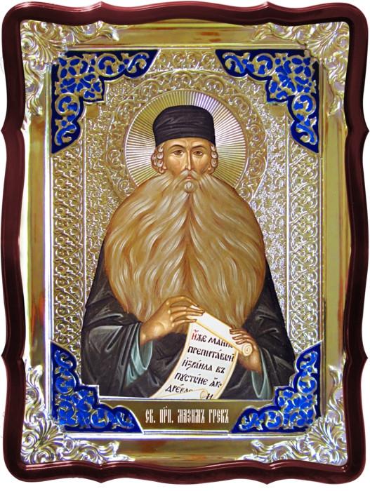 Святые лики в православном каталоге икон - Святой Максим Грек