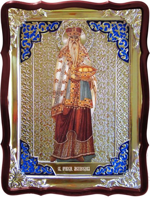 Святые иконы и их значение - Святой Мелхиседек