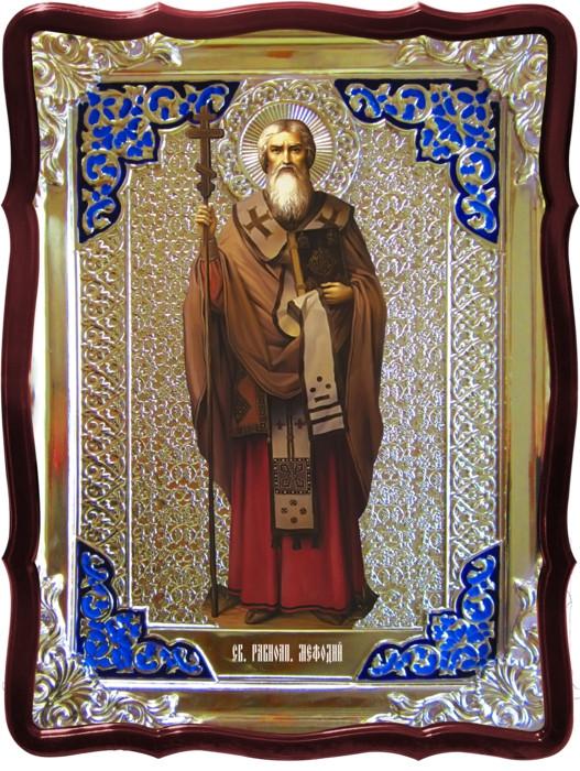 Православные иконы и их значение для людей - Святой Мефодий (рост.)