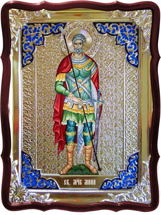 Иконы для церкви и их значение - Святой Мина