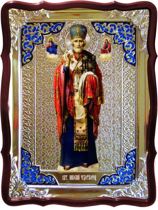 Икона чудотворца - Святой Николай в митре рост