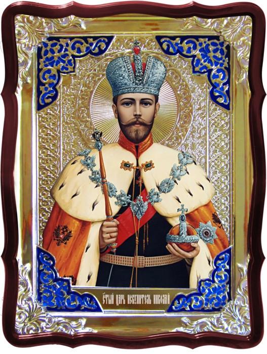 Изображение святых на церковных иконах: Николай II